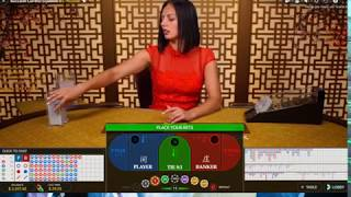 Baccarat Online Strategy – The DUO Strategy!