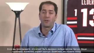 Poker lesson 9: Phil Gordon 6 tips for the serious begginer(rus subs)