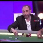 Barry Greenstein Poker Tip #1