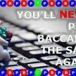 Baccarat Strategy 02/09/2019 | aibankroll.com