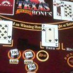 Texas Holdem Bonus Poker – Learn Holdem Poker the Easy Way