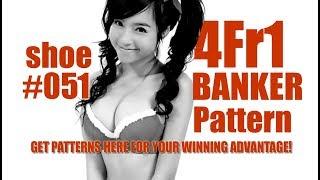 Baccarat winning pattern – 4Fr1 Banker Shoe #051
