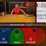 Real Baccarat play winning strategy [video 5]