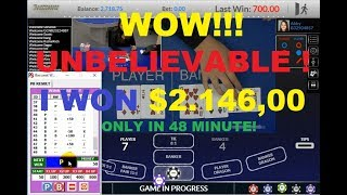 WOW !!! YOU MUST WATCH THIS !! THE POWERFULL SOFTWARE BACCARAT PREDICTOR