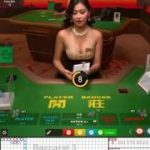 Pretty Pinoy Dealer in Super 98 Baccarat