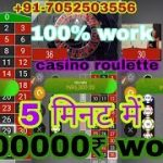 #PART7 best strategy casino roulette |daily earned 20k in half hours | #roulettecasino | ROULETTE