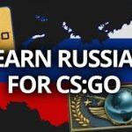 Learn Russian for CS:GO