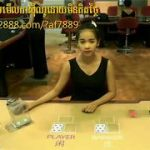 Live Casino play Baccarat on WIN2888 by Shanghai Resort – 24 July 2018