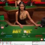 Pretty Pinoy Dealer in 7 Up Baccarat