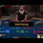 Baccarat Easy Win with Royal strategy +1500$