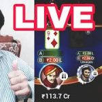 TEEN PATTI GOLD | ANDAR BAHAR GAME TIPS LIVE STREAM!