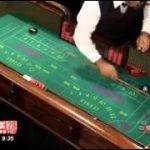 All in Casino Events: Craps