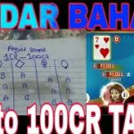 Teen Patti Gold | Andar Bahar Game Tips And Tricks 1Cr To 100Cr Table!