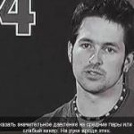 Poker lesson 23: Heads Up Tips by Paul Wasicka