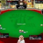 Poker Tips: light 3 bet tactic