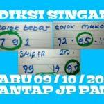 PREDIKSI TOGEL SGP HARI RABU 09 OKTOBER 2019 SAH JP PAUS BOS