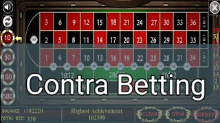 Contra Betting Strategy To Roulette | Winning Strategy to Roulette