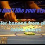 """Gambler Banned for """"Bad Style"""" (Blackjack) (AP)"""