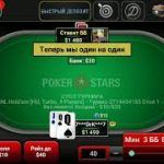 Poker NL Holdem