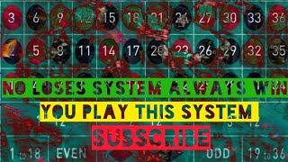Roulette 6+Corner bet strategy|| Roulette Corner bet tricks|| roulette strategy to win|| roulette