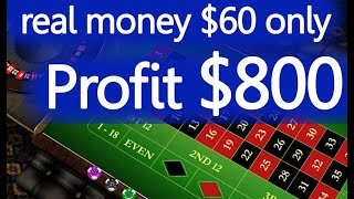 Best Roulette Strategy 2019/2020 Ever !!! 100% sure win / video 1.2.3 Stage 11