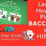 Learn How to Play Baccarat for Beginners with Tips & Tricks (in Hindi) | Step by Step