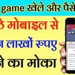 Play Poker Online and Win Real Money in India at Adda52.com How to play poker in Hindi