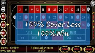 100% Loss Cover & 100% Sure Win at Roulette