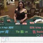 Trik Dan Tips Menang Bermain Casino Baccarat Online