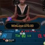 Baccarat Test Prediction Road 2019 New