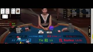 Baccarat China Exclusive Strategy