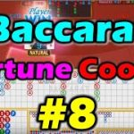 BACCARAT 🎴 How to Play 🧧 Rule and Strategy 🎲 #8🤩 Bead Plate + Big Eye + Small Road + Cockroach🎉