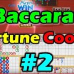 BACCARAT 🎴 How to Play 🧧 Rule and Strategy 🎲 #2🤩 Bead Plate + Big Eye + Small Road + Cockroach🎉