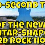 A 60-second Preview of The New Guitar-Shaped Hard Rock Hotel at Seminole Casino in Florida