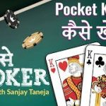 How to play Pocket Kings | P se Poker