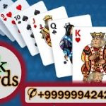 Latest Cheating Playing Cards Mobile Analyser Analyzer    9999994242