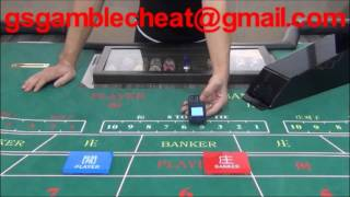 Baccarat Cheating Poker Shoe System