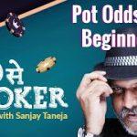 Pot Odds for Beginners | P se Poker