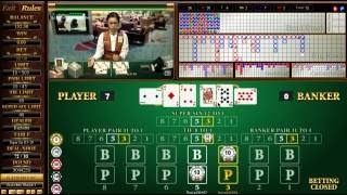 SBO : HOW TO WIN BACCARAT ONLINE