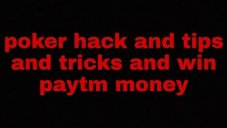 Best poker tricks and Tips |  100% Working poker tips for jackpot | win stick pool club paytm maney