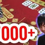 +$7,000 in BACCARAT – Live Baccarat Session