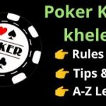 How to play POKER ? Poker Rules Beginners to pro tips & Trick | Poker kaise khele in Hindi