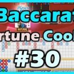 BACCARAT 🎴 How to Play 🧧 Rule and Strategy 🎲#30🤩 Bead Plate + Big Eye + Small Road + Cockroach🎉