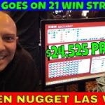 Golden Nugget Las Vegas $24,525 Baccarat Win For Professional Gambler.💵💰