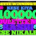 ROULETTE BEST WINNING TRICK 99% SUCCESSFUL