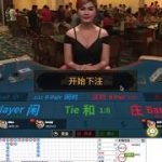 How to win Baccarat online