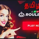 How To Play Roulette in Tamil (2020)