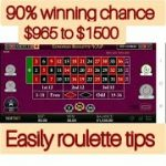 Just see how to win (at roulette strategy)