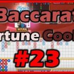 BACCARAT 🎴 How to Play 🧧 Rule and Strategy 🎲#23🤩 Bead Plate + Big Eye + Small Road + Cockroach🎉