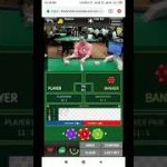 Finebooker betting expert daily winning tnpl ipl natwest teenpati, baccarat, roultee